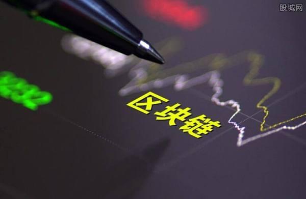《【区块链技术】区块链作为新技术带来的新发展前景》