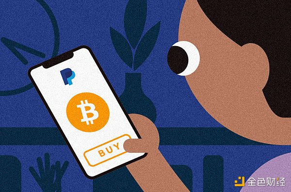 金色观察丨使用PayPal购买加密货币风险知多少