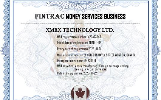 XMEX正式获得加拿大MSB金融牌照