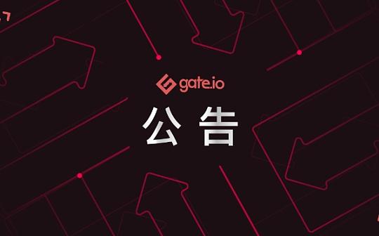 Gate.io已上线WAVES永续合约交易(USDT结算)