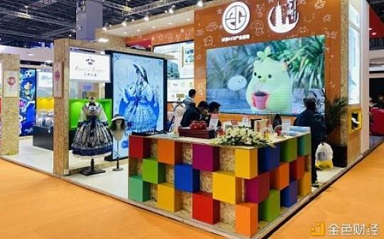 南翔老街联合环球ACG动漫产业基地参加2020长三角文博会