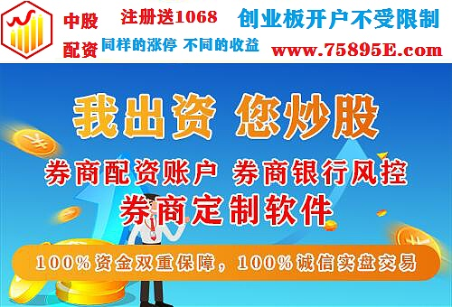 上海股票配资公司杠杆配资平台:减持和回购很多,割裂的市场往哪走?