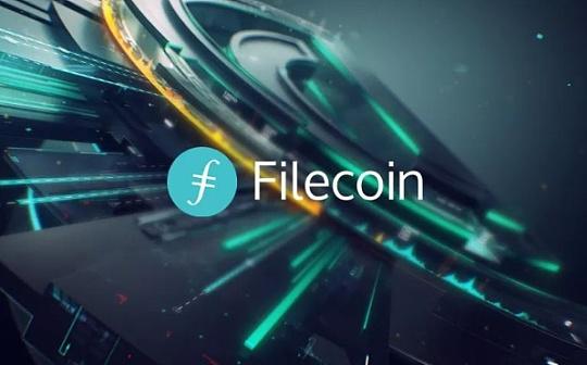 Filecoin挖矿圈中一致备受追捧 那如何选择头部矿商呢?