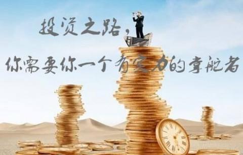 杜哲君:3.23中美贸易拉开序幕,黄金多头强势如何操作附解套