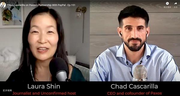 Chad Cascarilla接受专访,谈Paxos与PayPal的合作伙伴关系
