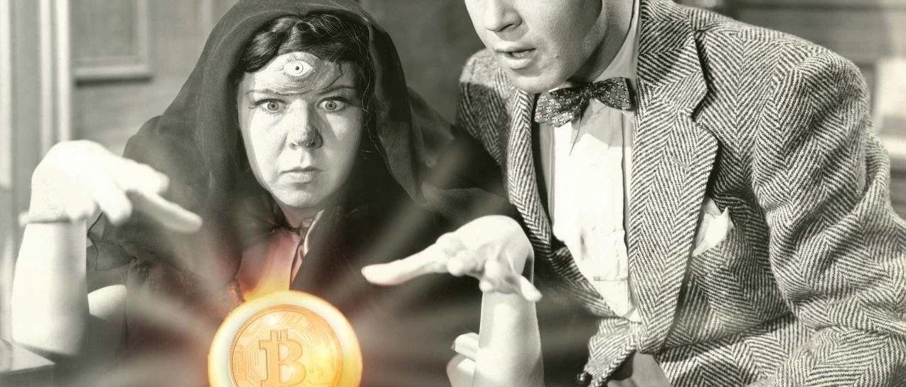金色荐读 | 比特币二十年后是什么样?