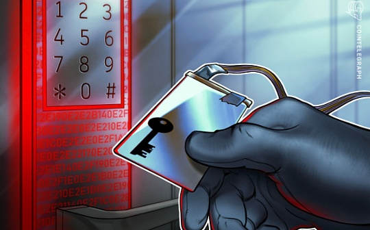 卡巴斯基报告:2021年比特币欺诈和盗窃事件可能激增