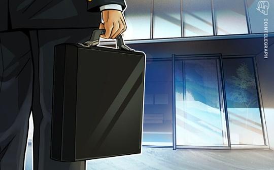 BitMEX母公司100x任命德国证券交易所高管为新任CEO