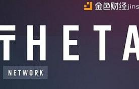 Theta:分布式流媒体网络 (可能是下一个大牛区块链项目)