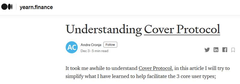 OKEx Insights:Cover加入AC王国 DeFi保险会是下一个风口吗?