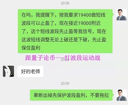 QQ图片20201214211640.png