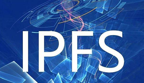 Filecoin/ FIL 未来以后将会上线哪些功能?-区块链315
