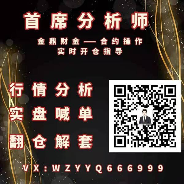 金鼎财金:12.29BTC凌晨行情分析及操作策略