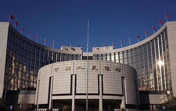 央行数字货币监管再升级 或将严禁支付机构为数字货币交易提供服务