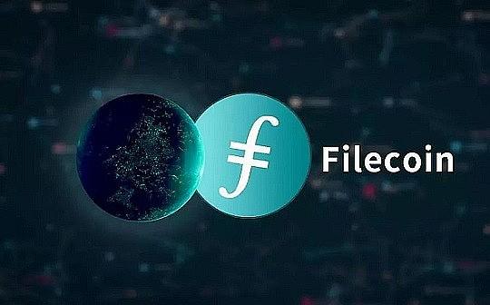 浪潮下的Filecoin困境 DeFIL开启流动性时代新格局