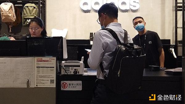 深圳数字人民币红包中签者在门店消费