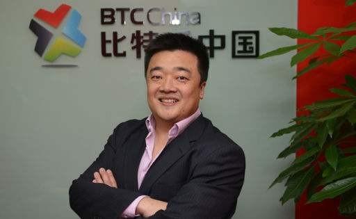 比特币中国CEO称中国终将解除数字货币禁令 比特币价格亦将继续上涨