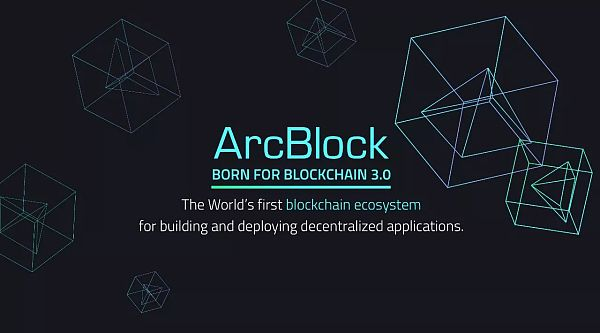 ArcBlock,网易丁磊担任顾问的区块链项目