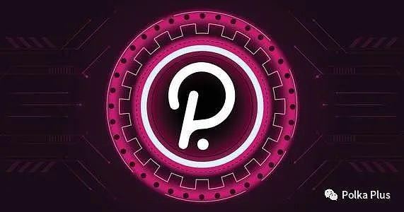 新手必读知识:火爆币圈的Polkadot 生态项目有哪些?