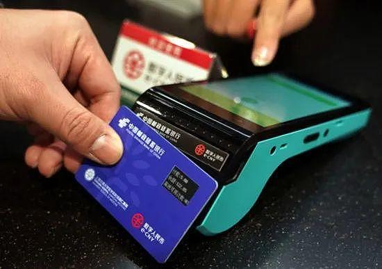数字人民币带来更好支付体验 没有网络时也能使用