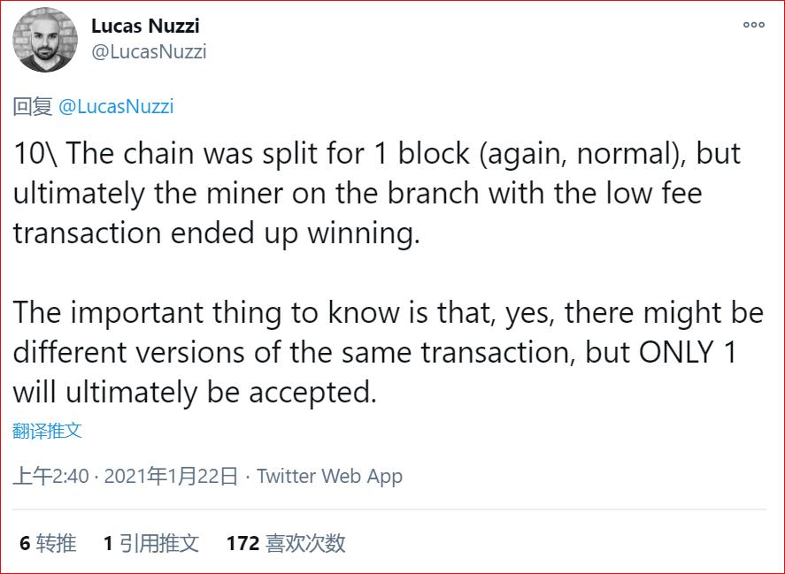 别以讹传讹 比特币网络没有被双花 那只是一次「费用替代」交易