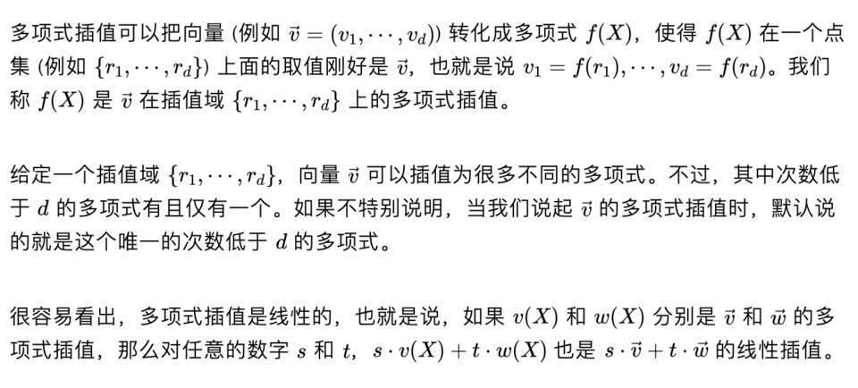 硬核 | 技术解析热门零知识证明方案 Groth16