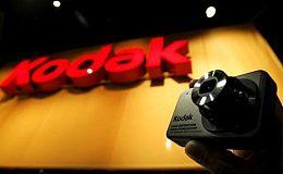 柯达宣布发行摄影行业加密代币 消息一出其股价日内上涨约37%