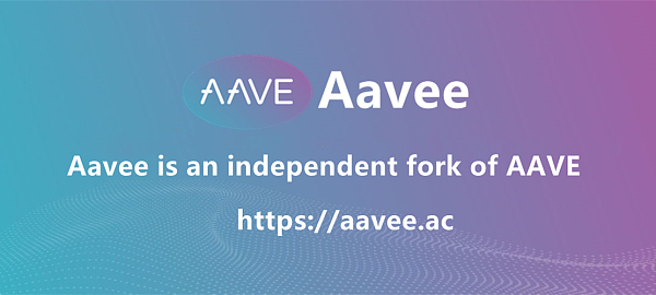 新年DeFi又来新空投,AAVE正在空投子币AVEE,告诉你怎么领!