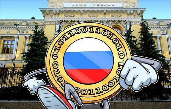 """俄罗斯劳工部:政府工作人员不必申报自己的""""虚拟货币收益"""""""