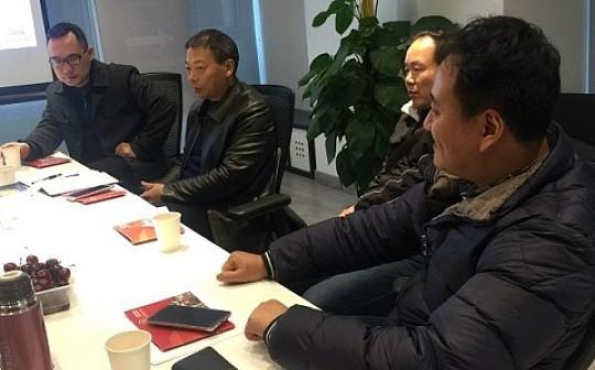 重庆市渝中区领导一行莅临智乾科技考察指导