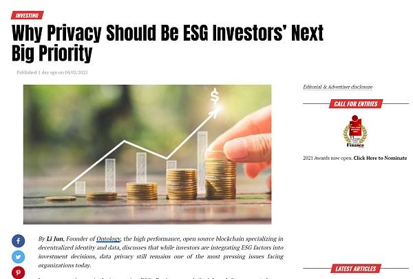 行业观点 | 为什么数据隐私应成为ESG投资者的下一个优先重点