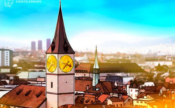 瑞士私人银行Bordier推出加密货币交易服务