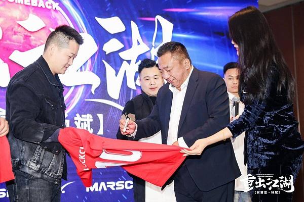 《杨斌重出江湖》发布会上海站完美落幕,前中国首富杨斌强势回归