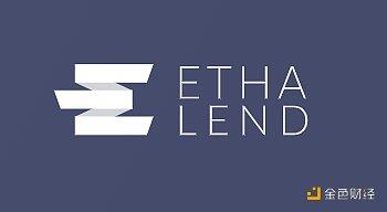 觅新   ETHA Lend:让以太坊、波卡流动性挖矿简单、易用