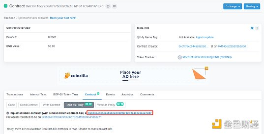 Meerkat Finance跑路事件分析:上线不到1天就携款跑路 3000万美金被卷走插图3