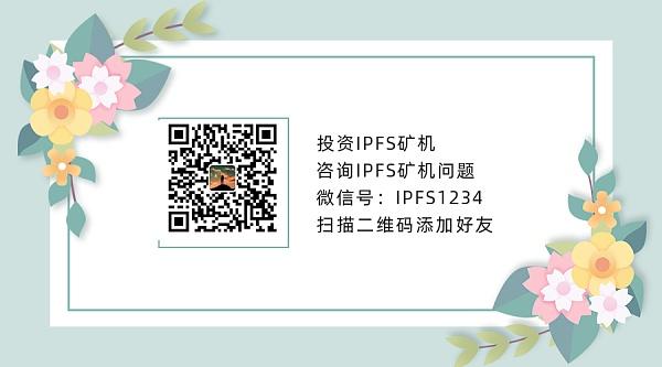IPFS排行榜在哪查询?IPFS实时成本怎么查询?