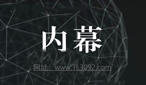 揭秘网络龙虎AG和作假黑幕欺骗玩家后台锁定账号IP追杀