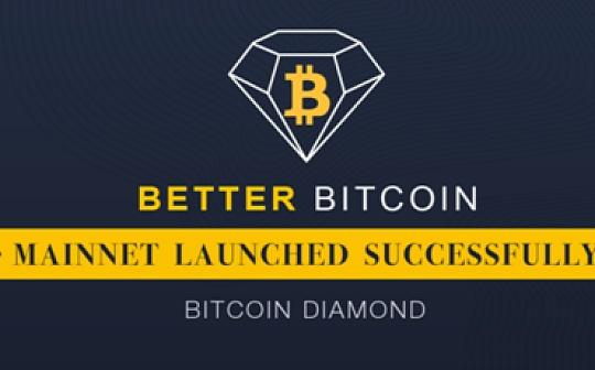 暴风BFC播酷云与比特钻石达成BCN区块链基础服务合作