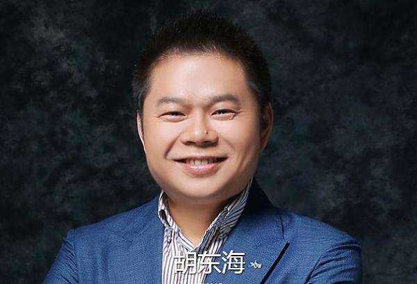 火币网董事胡东海