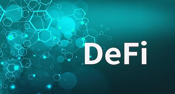 科普丨Defi 一文了解各种Defi项目的DAPP