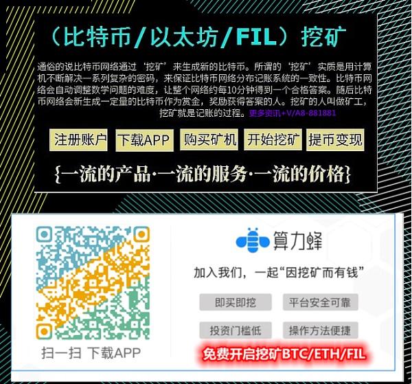想赢得十年后的FIL 今天的Filecoin/IPFS生态发展现状你必须了解一下