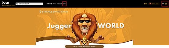 JuggerWORLD V2今日正式上线 详解铸造功能使用教程