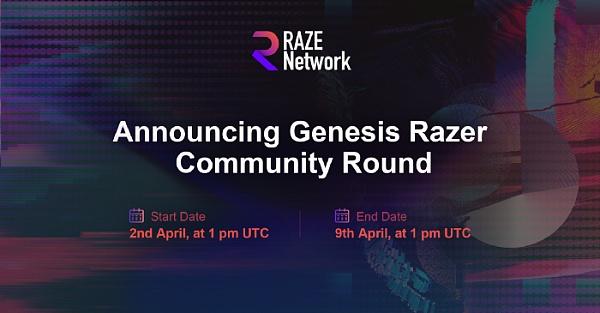 宣布创世Razer社区轮