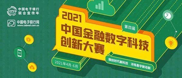 """""""圈粉""""行业龙头 数字人民币搅动投资江湖"""