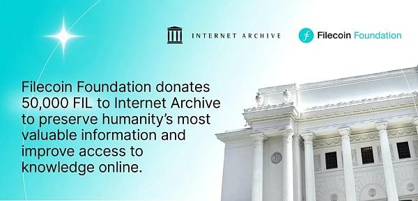 Filecoin基金会向数字图书馆捐赠5万枚FIL