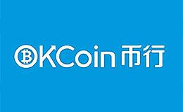 OKCoin币行——专业比特币莱特币交易网站