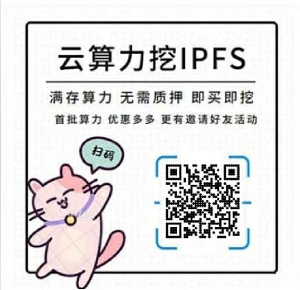 IPFS/Filecoin的未来可期 IPFS分布式存储的春天来了