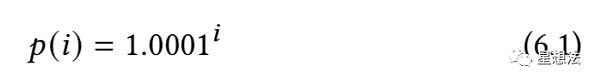 uniswap V3技术白皮书导读:核心是流动性集中插图8