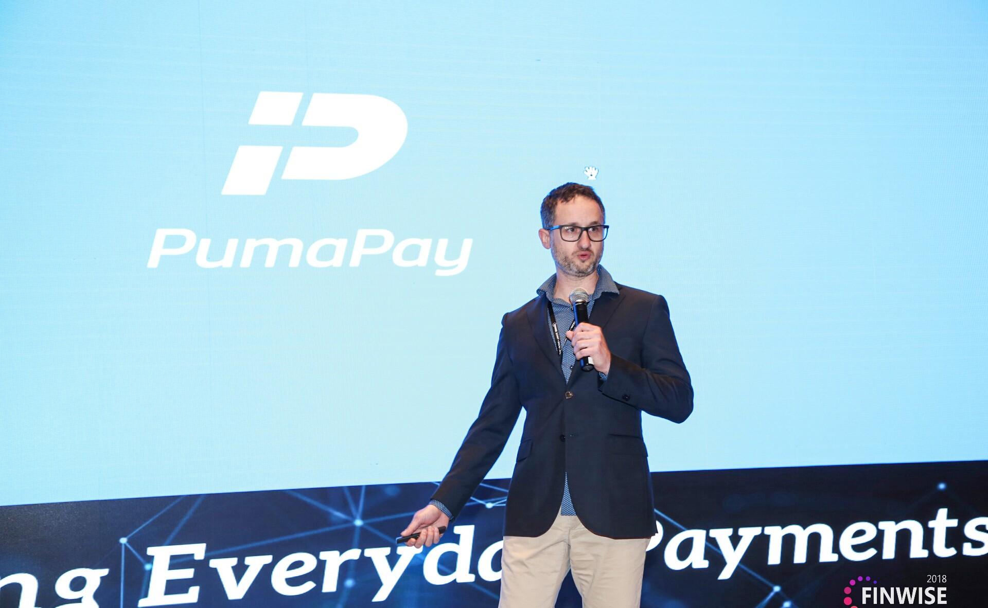 PumaPay负责人:区块链+智能支付
