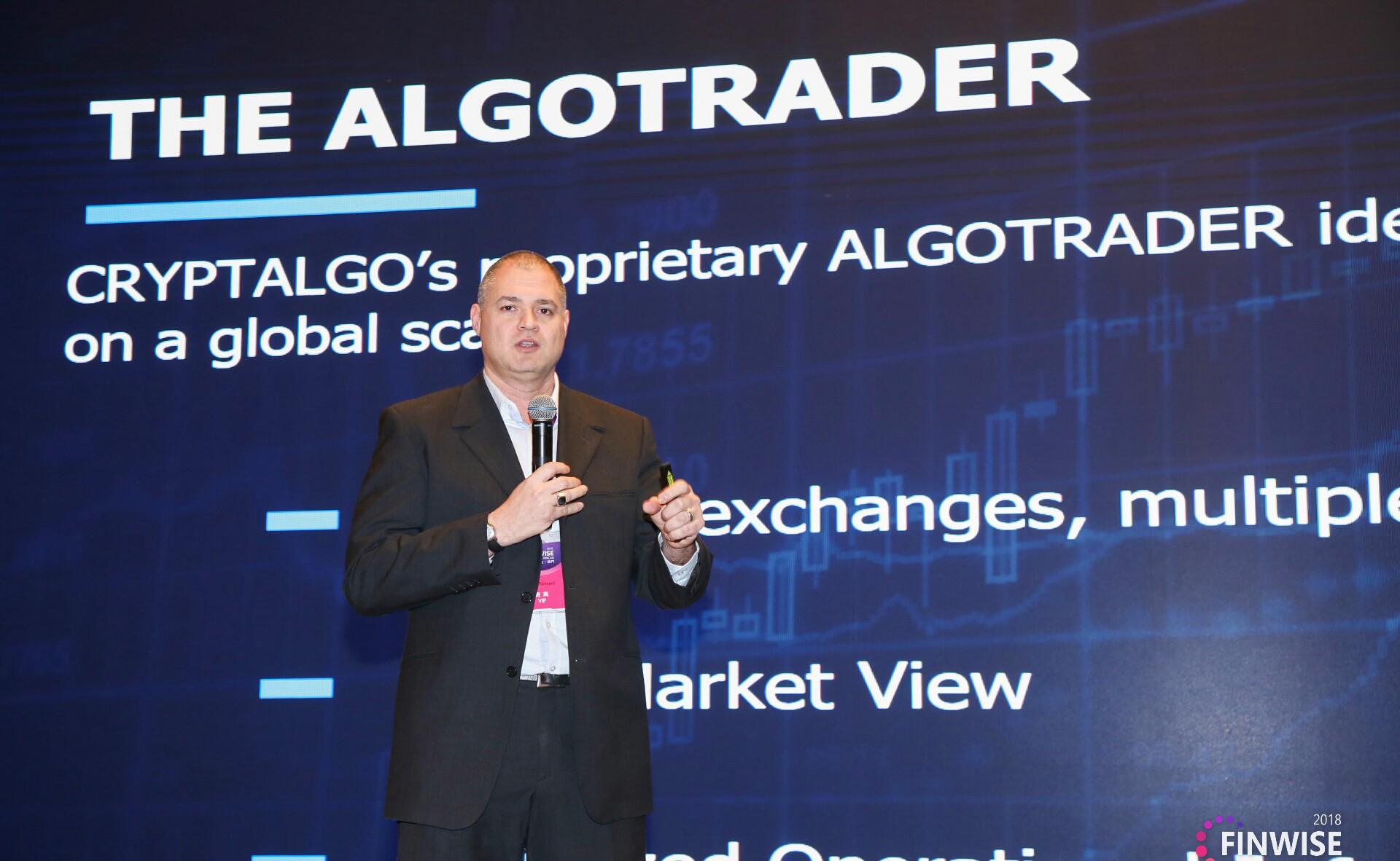 CryptAlgo CEO Hillik Nissani:CryptAlgo——提供加密的中介型服务